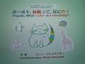 Peace_book_21_4