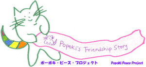 Popokis_friendship_story_1